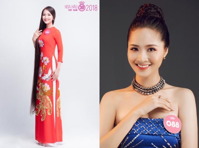 Cuộc thi Hoa hậu Việt Nam 2018 đang bước vào chặng đường cuối với sự tham gia của 43 thí sinh. Trong đó, nhiều người đẹp sở hữu gương mặt khả ái. Trong ảnh là thí sinh Nguyễn Thị Khánh Linh được đánh giá có nhan sắc đậm chất Á Đông cùng mái tóc 1,4m - dài nhất cuộc thi.