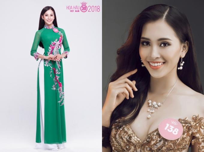 Khác với các thí sinh khác, Trần Tiểu Vy trông hiện đại, sắc sảo dù chỉ mới 18 tuổi.