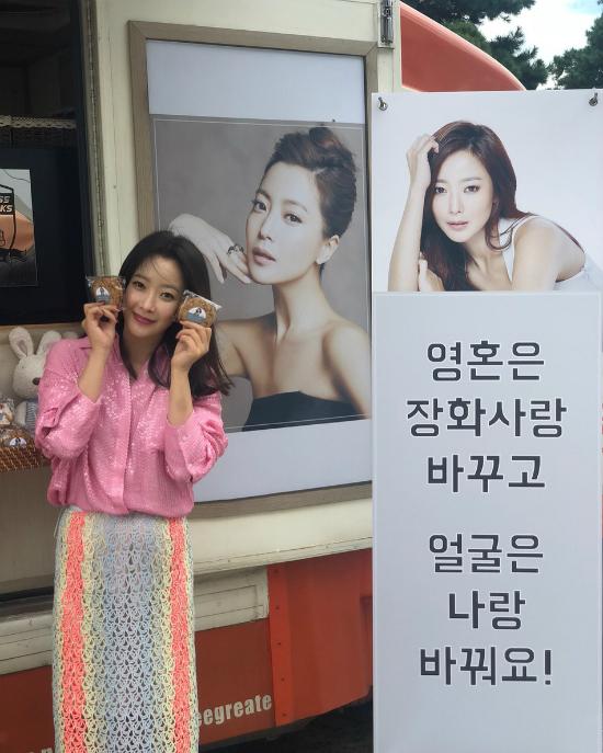Ngôi sao Hàn chia sẻ,  Fan đã tranh thủ bày tỏ tình cảm yêu mến bằng cách gửi xe cafe đến phim trường nơi cô làm việc để khích lệ tinh thần cô lẫn đoàn phim.
