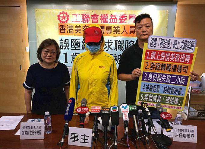Nạn nhân người Hong Kong (21 tuổi, mặc áo vàng) bị lừa kết hôn với người đàn ông xa lạ ở đại lục,trong cuộc họp báo đầu tuần trước. Ảnh: Apple Daily.