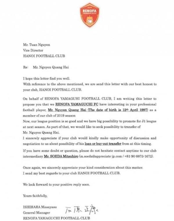 Bức thư CLB Renofa Yamaguchi gửi cho Hà Nội FC.