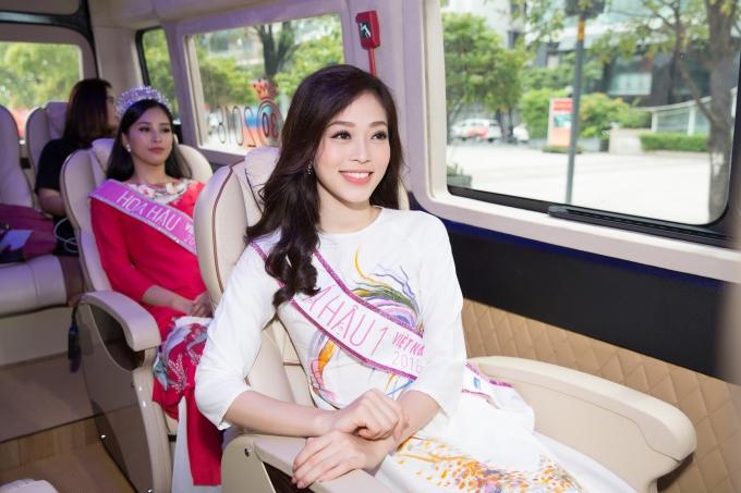 Tại cuộc thi Hoa hậu Việt Nam 2018, Phương Nga gây chú ý bởi gương mặt khả ái, sáng sân khấu cùng tài năng nhảy múa. Trong đêm chung kết, cô cũng được đánh giá cao qua câu trả lời ứng xử lưu loát.
