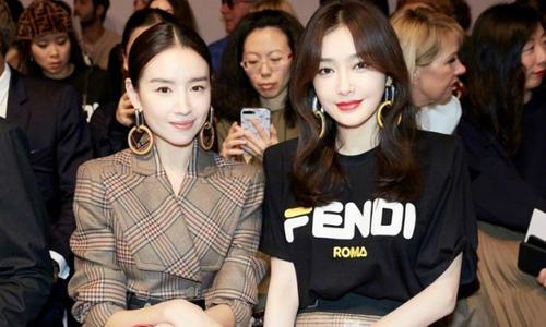 Hai nàng 'Phú Sát Hoàng Hậu' Đổng Khiết, Tần Lam đọ sắc