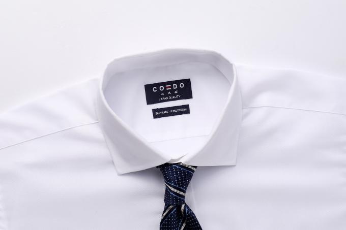 Thương hiệu sơ mi công sở đến từ Nhật Bản Coedolà một trong những nhãn hiệu tiên phong ứngdụng công nghệ Easy Care. Mỗi thiết kếáo sơ mi Coedo đều nổi bật với vẻphẳng phiu suốtngày dài, không cần là, không tốn công chăm sóc, bền màu lâu dài.