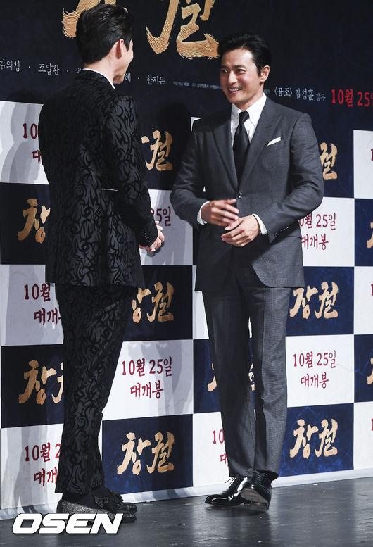 Đây là lần đầu tiên Jang Dong Gun và đồng nghiệp Hyun Bin đóng chung trong một tác phẩm trên màn ảnh rộng. Trong phim này, Hyun Bin sẽ đóng vai một hoàng tử thời Joseon muốn tìm mọi cách cứu những người dân của mình khỏi những xác sống... Jang Dong Gun sẽ thủ vai Kim Ji Joon, một chiến binh diệt trừ yêu. Từ tháng 5 vừa rồi, hình ảnh của phim đã được giới thiệu tại Liên hoan phim Quốc tế Cannes 2018 và gây nhiều chú ý.