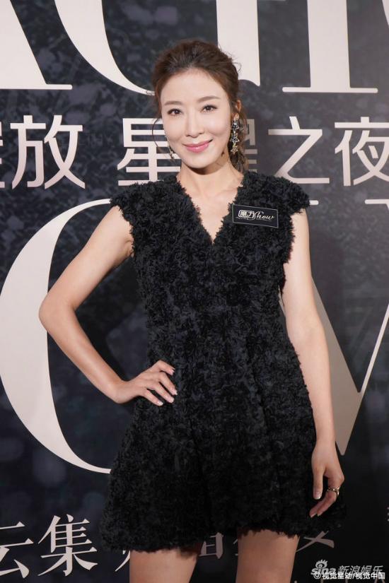 Dự sự kiện, Dương Di tiết lộ Lâm Phong đã giới thiệu người yêu mới với cô, một mỹ nhân cao ráo, xinh đẹp. Nữ diễn viên vui vẻ chia sẻ: Tôi mừng cho Lâm Phong vì đã gặp được người anh ấy yêu thương, mong họ sớm đi đến hôn nhân.