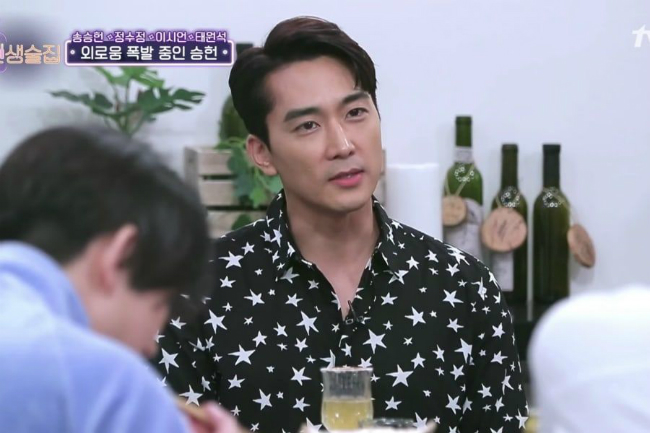 Song Seung Hun tham gia chương trình Life Bar. đài TvN.