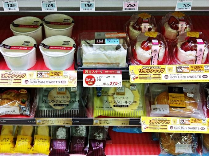 Du lịch Nhật Bản tiết kiệm với ba bữa ăn trong cửa hàng tiện lợi - 1