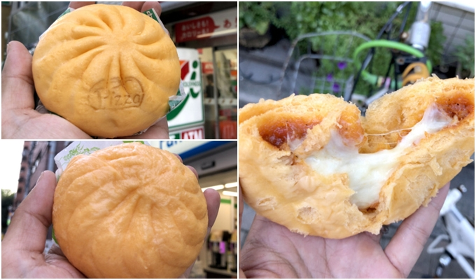 Du lịch Nhật Bản tiết kiệm với ba bữa ăn trong cửa hàng tiện lợi - 2
