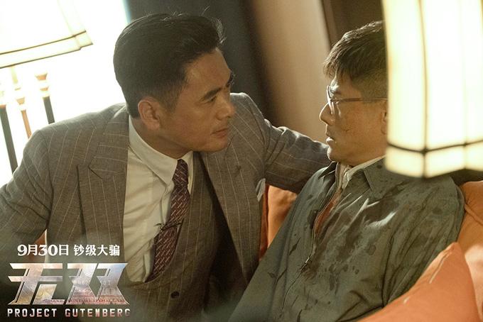 Châu Nhuận Phát vào vai ông trùm đường dây sản xuất tiền giả trong phim Vô song. Ảnh: HK01
