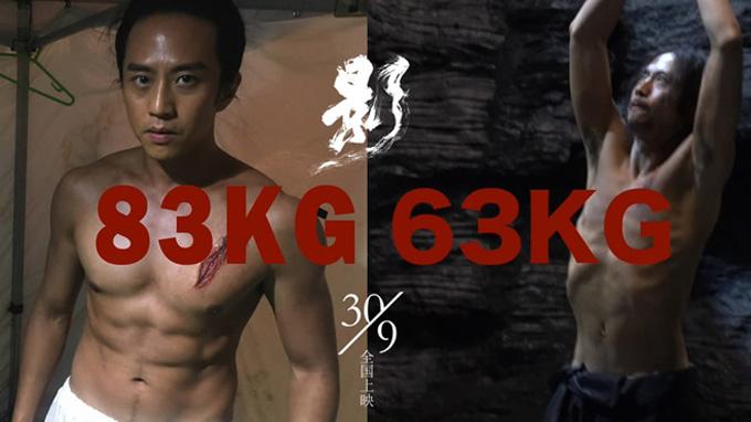 Tạo hình đối lập của Đặng Siêu khi đóng hai vai trong phim Ảnh. Ảnh: HK01