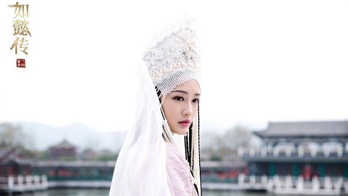 Hàm Hương của Như Ý truyện thua xa trong Hoàn Châu cách cách - ảnh 1