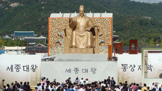 10 điều đáng làm ở Seoul - 2