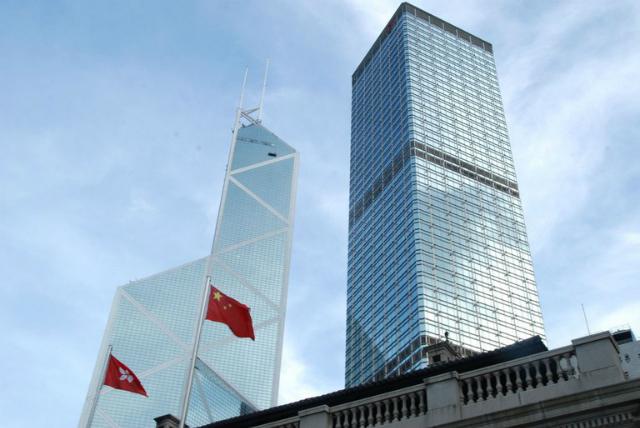 Bí ẩn phong thủy ít ai biết của 6 tòa nhà nổi tiếng Hong Kong - 3