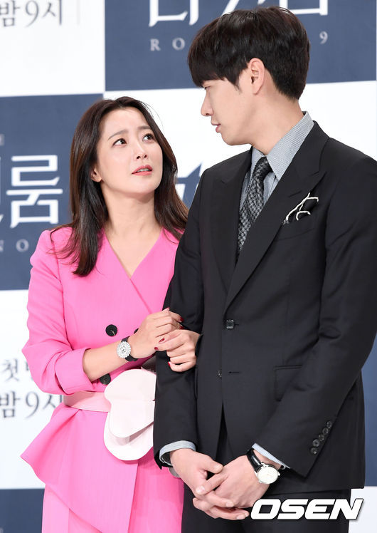 Kim Hee Sun dự họp báo phim Room No. 9[Caption]