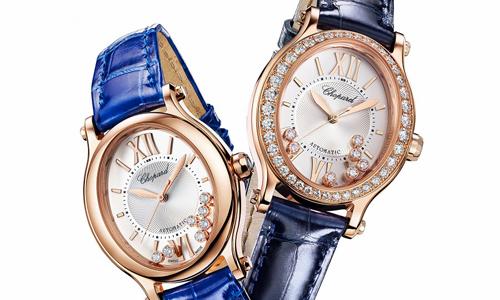 Vũ điệu tự do của kim cương trong BST đồng hồ Happy Sport - Ngôi sao