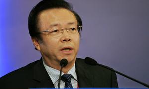 Quan tham Trung Quốc quản lý hơn 100 nhân tình thế nào