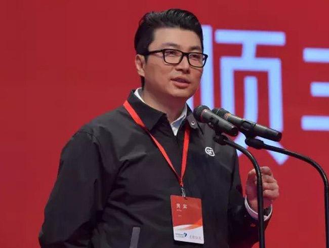 Wang Wei (47 tuổi) hiện là chủ