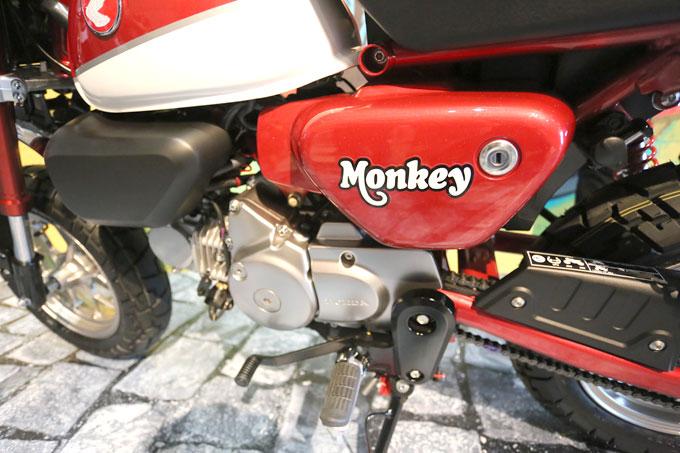 Monkey cũng trang bị động cơ SOHC, xi-lanh đơn dung tích 125 phân khối, phun xăng điện tử, làm mát bằng không khí. Hộp số côn tay 4 cấp. Công suất đạt 8,9 mã lực tại vòng tua máy 7.000 vòng/phút, mô men xoắn cực đại 10,5 Nm tại 5.500 vòng/phút.