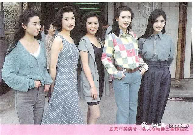 Lam Khiết Anh từng là một trong Ngũ đại mỹ nhân Hương Cảng.