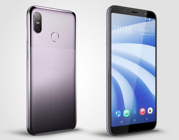 HTC U12 Life giá 7,7 triệu đồng ở Việt Nam