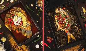Cá nướng Tứ Xuyên độc đáo từ mùi vị đến cách thức