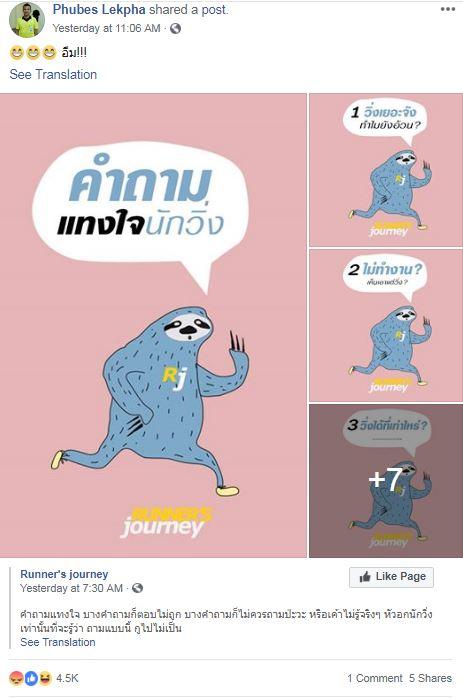 Trang cá nhân của trọng tài Thái Lan bị phản ứng.