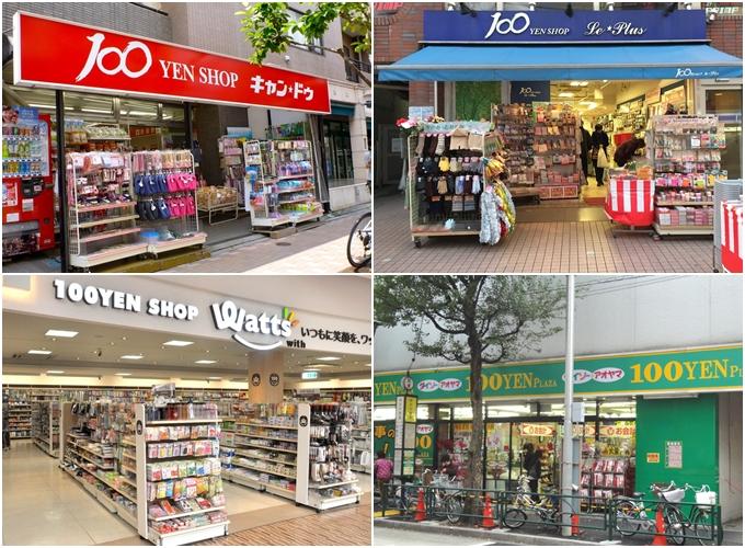 Những mẹo giúp bạn tiêu ít tiền nhất khi du lịch tự túc ở Nhật Bản - 3