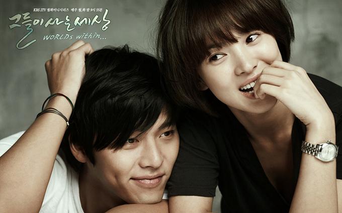 Hyun Bin và Song Hye Kyo đóng cặp trong phim Thế giới chúng ta sống.