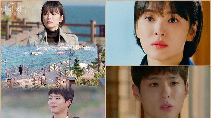 song-hye-kyo-oarrk-bo-gum-enco-2662-6672-1544154218.jpg