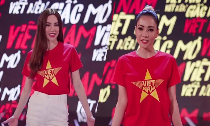 Ca sĩ Hồ Ngọc Hà (trái) và Thu Minh góp mặt trong MV.