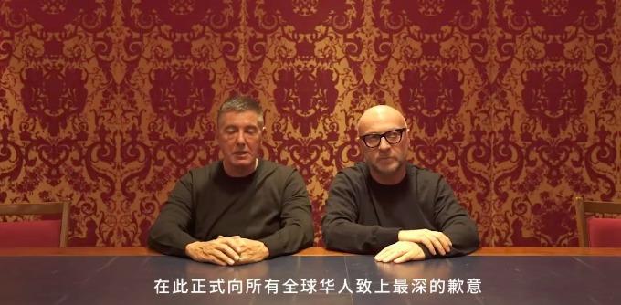 Nhà thiết kế Stefano Gabbana (trái) vàDomenico Dolce xin lỗi người Trung Quốc sau scandal vạ miệng.