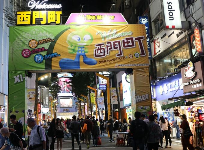 Chưa có thay đổi về các quy định xin visa du lịch Đài Loan - ảnh 1