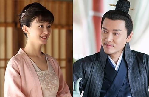 Tạo hình của cặp sao trong Minh Lan truyện.