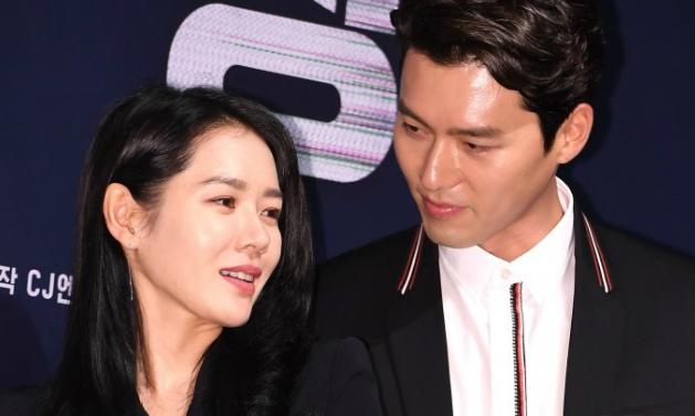Son Ye Jin, Hyun Bin bị đồn đang hẹn hò ở Mỹ