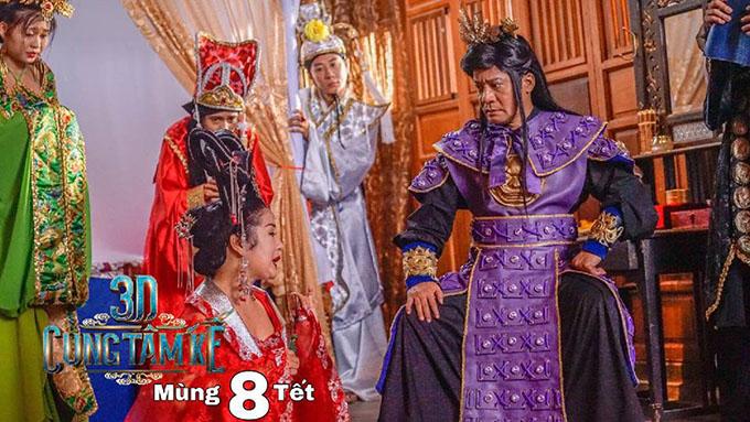 Nghệ sĩ Minh Nhí (phải) đóng vai một vị quan có ba bà vợ.