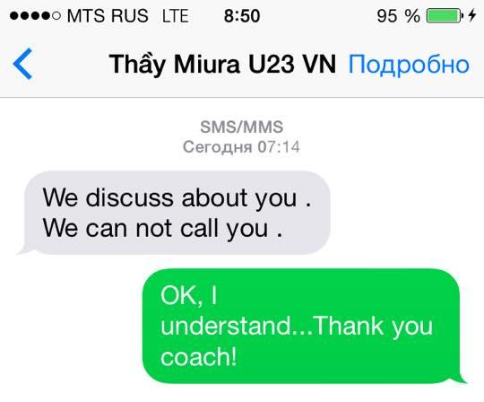 Tin nhắn HLV Miura gửi Văn Lâm.