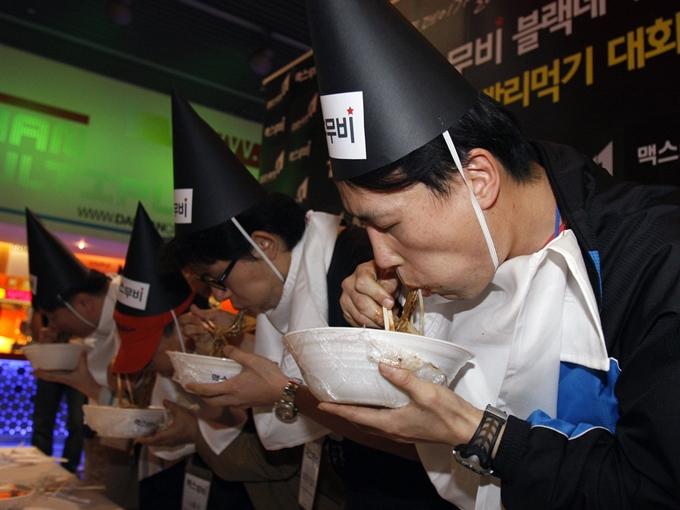 Ngày 14 hằng tháng ở Hàn Quốc - 1