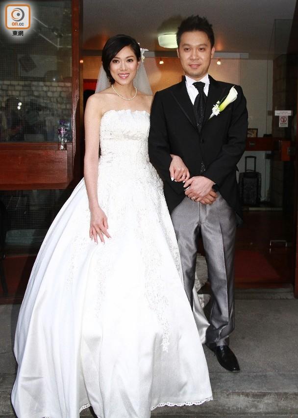 Lâm Thục Mẫn và chồng trong ngày cưới.