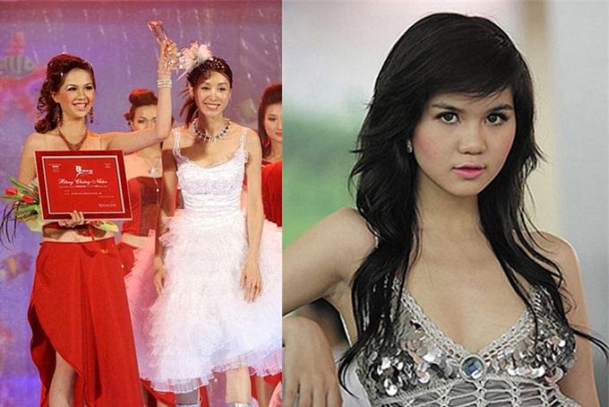 Ngọc Trinh sinh năm 1989, quê Trà Vinh. Vì hoàn cảnh gia đình khó khăn, cô lên TP HCM và bắt đầu sự nghiệp người mẫu sau khi đoạt danh hiệu 'Siêu mẫu ăn ảnh' tại cuộc thi 'Siêu mẫu Việt Nam' 2005. Thuở mới vào nghề, người đẹp sở hữu gương mặt bầu bĩnh, nước da ngăm đen.