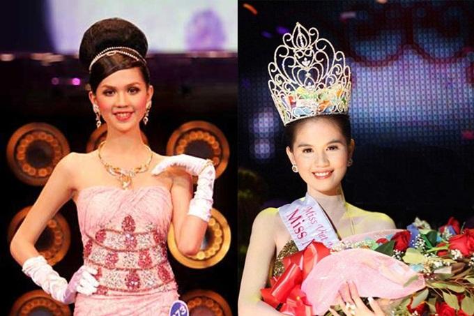 Song song hoạt động trên sàn diễn, Ngọc Trinh tham gia các cuộc thi nhan sắc: 'Hoa khôi thời trang' cuộc thi 'Hoa khôi trang sức' 2007, giành vương miện Hoa hậu Quốc tế Việt Nam 2011.