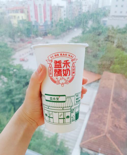 Địa chỉ cuối tuần: trà sữa nướng nhập nguyên cốc hot hòn họt