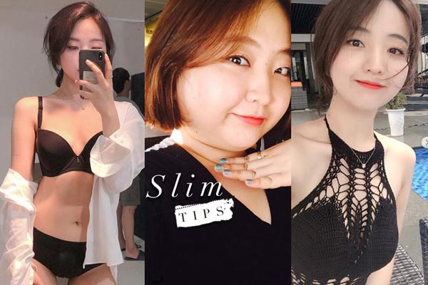 Cô gái có nick name là Doni, 26 tuổi, đến từ Hàn Quốc, gây bão mạng xã hội nhờ màn giảm cân ngoạn mục chỉ trong 4 tháng. Cô cao 164 cm, cân nặng thời đỉnh điểm là 78 kg.