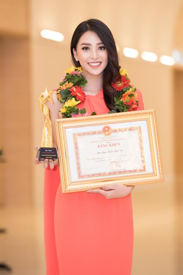 Hiện tại, Tiểu Vy tập trung cho việc học tập tại Đại học Sư phạm Kỹ thuật TP HCM bên cạnh thực hiện nghĩa vụ hoa hậu.