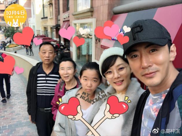 Chae Rim sống tại Trung Quốc cùng gia đình chồng, thời điểm mới cưới.