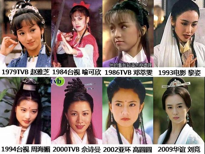 Chu Chỉ Nhược là nữ chính thứ hai của tiểu thuyết võ hiệp Ỷ Thiên Đồ Long ký, vì không được Trương Vô Kỵ đáp lại tình yêu mà hóa hận. Nhân vật này từng nhiều lần được tái hiện trên màn ảnh truyền hình - điện ảnh, qua sự hóa thân của các sao nữ các thế hệ.