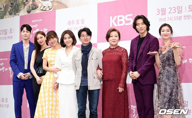 Đoàn phim ra mắt khán giả. My Most Beautiful Daughter in the World dự kiến lên sóng đài KBS vào 23/3 tới.