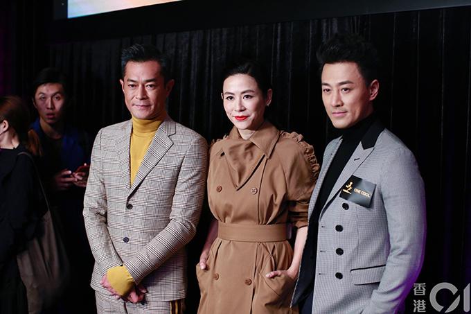 Cổ Thiên Lạc (trái), Tuyên Huyên và Lâm Phong đóng ba vai chính trong Cỗ máy thời gian bản điện ảnh.