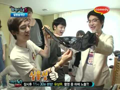 Chiếc quần lót được tìm thấy ở nhà Jung Joon Young.