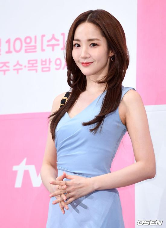 Park Min Young sinh năm  1986, được khán giả yêu mến qua nhiều phim truyền hình như Gia đình là số một, City Hunter, Sungkyunkwan Scandal...